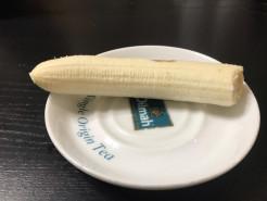 Шоколадный банан - фото приготовления рецепта шаг 1