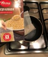 Куриный суп с перловкой - фото приготовления рецепта шаг 2