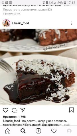 Белковый тортик