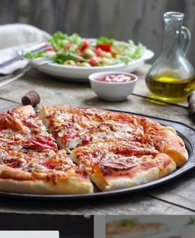 Пиццапури
