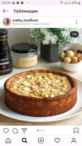 ⠀ ⭐️«Тарт с орехами макадамия»⭐️