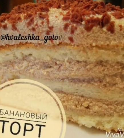 🎂 Вкусный банановый торт 🤤