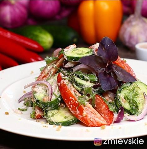 Грузинский салат