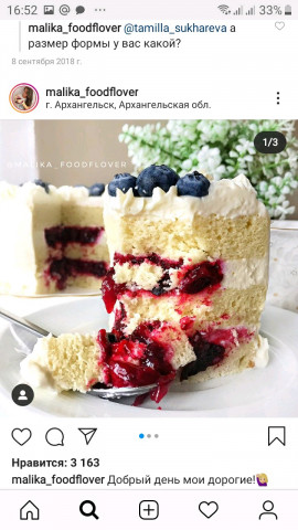 Тортик со смородиновым конфитюром и творожным кремом