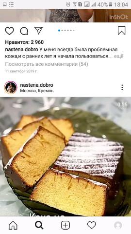 ВОЗДУШНый КЕКС НА СГУЩЁННОМ МОЛОКЕ🍰