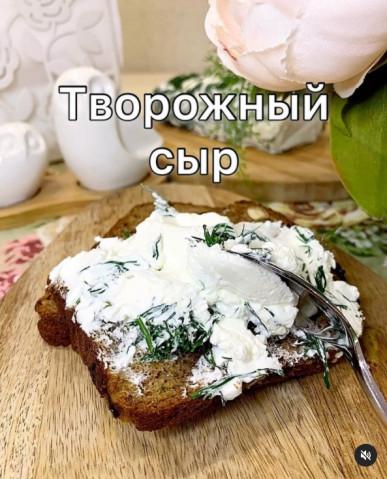 Творожный сыр 🧀