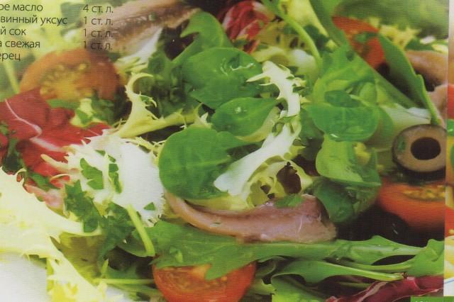 Салат из анчоусов и оливок