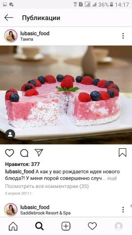 Творожный тортик с малиной
