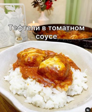 Тефтели в томатном соусе на ужин