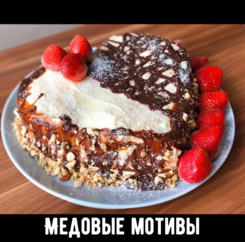 """Торт """"Медовые мотивы"""""""