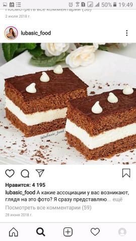 Пирожное Киндер Пингви