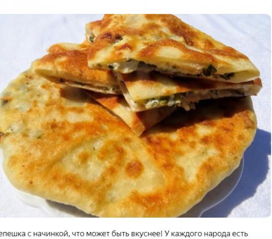Молдавские плацынды / Тесто на кефире