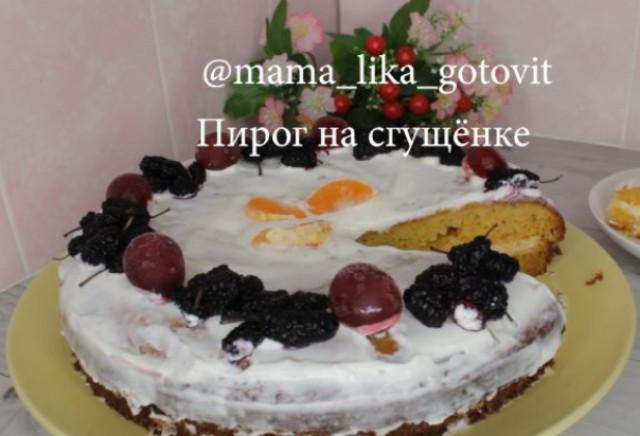 Пирог на сгущёнке