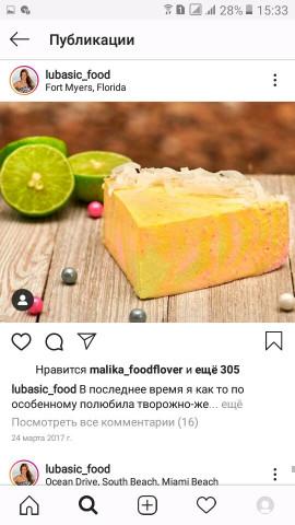 Творожно-желейный тортик