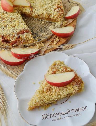 Яблочный пирог без сахара