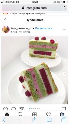 🌸Фисташковый торт с малиной🌸