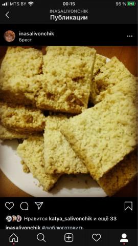 Тертое печенье с вареньем