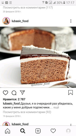 Творожный тортик
