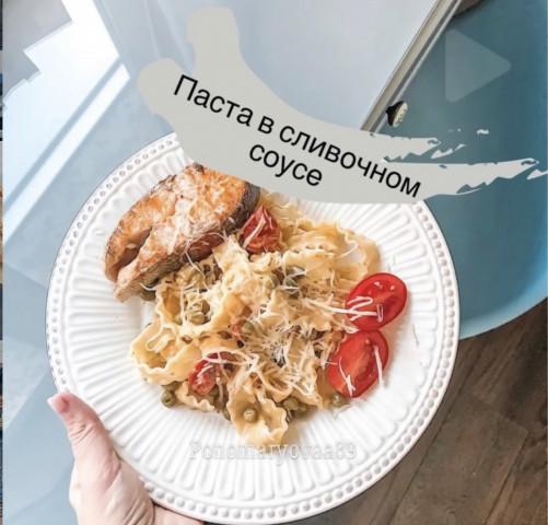 Вкуснейшая паста в сливочном соусе🤤