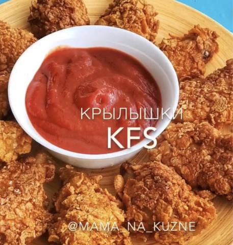 Куриные крылышки как в kfs , только дома 🔥🔥🔥