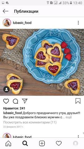 Печеньки сердечки