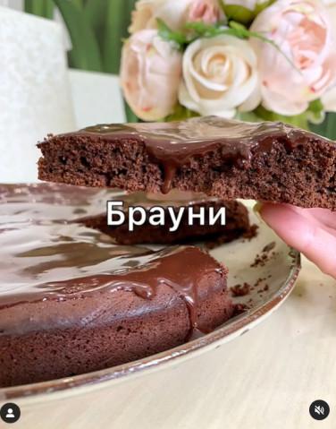 Шоколадный пирог «Брауни» 🍫