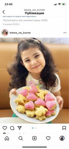 Самое простое и вкусное домашнее печенье 🤗