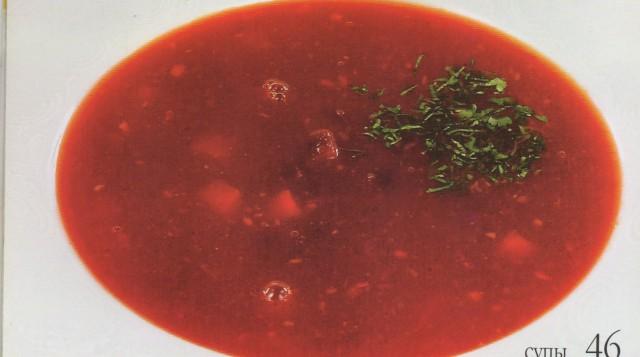 Суп свекольный