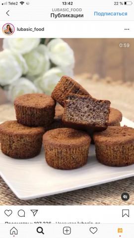 Маковые кексы с орехами
