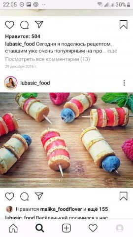канапе из блинчиков и ягод