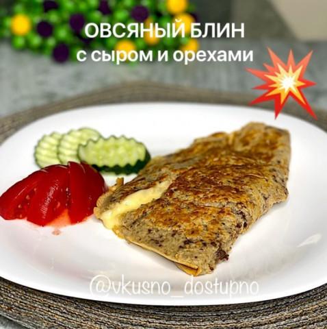 Овсяноблин с сыром и орехами