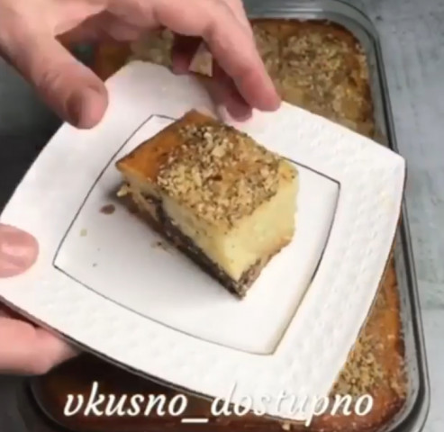 Маково-ореховый пирог