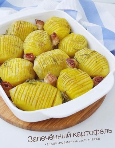 Запечённый картофель с беконом