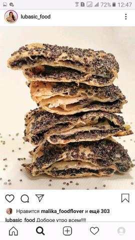 то ли печенье, то ли чипсы...