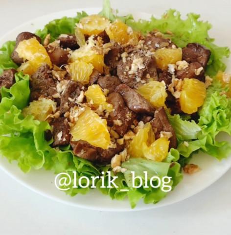 Салат с куриной печенью и апельсином