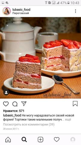 Тортик нежный