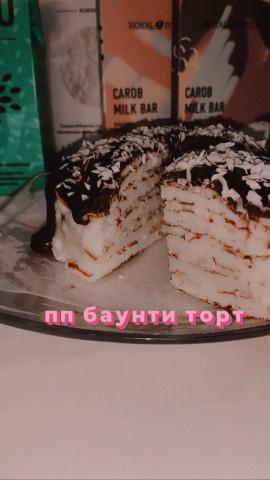 Пп Баунти торт