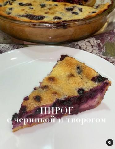 🔥Песочный пирог с черникой и творогом🔥