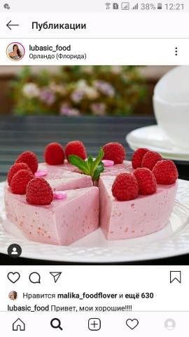 Лёгкий и нежный тортик