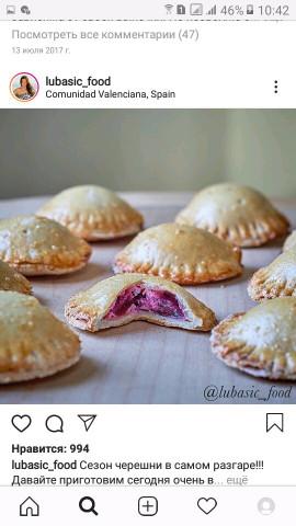 Ржаное печенье с начинкой из черешни
