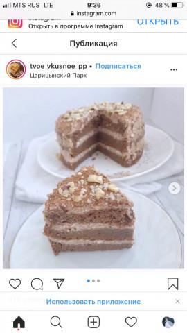🍰 Шоколадный тортик с творожным кремом и арахисовой пастой🍰