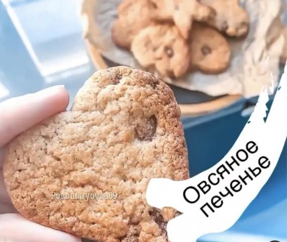 Любимое овсяное печенье за 15 минут!