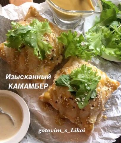 Камамбер