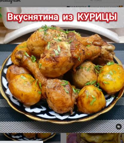 Казан кебаб из курицы