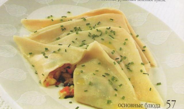 Сырно-овощные вареники