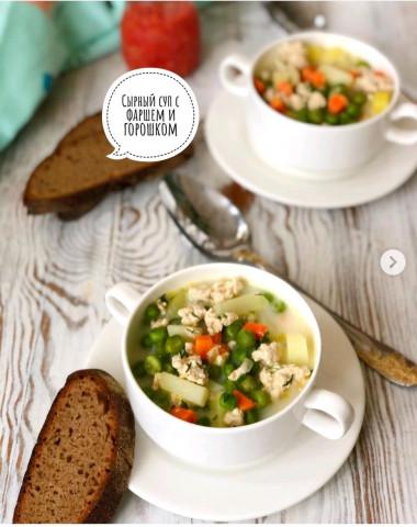 Сырный суп с фаршем и зелёным горошком🍲