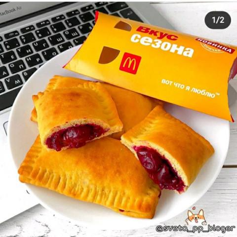ВИШНЕВЫЕ ПИРОЖКИ как из McDonalds 🍒🍟