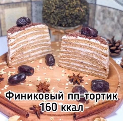 Финиковый ПП-торт