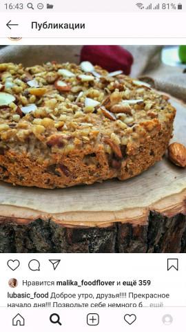 фантастически вкусный пирог