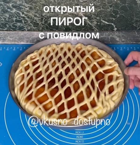Открытый пирог с домашним яблочным повидлом